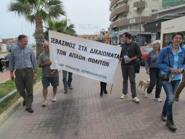 Πορεία διαμαρτυρίας για λιμάνι Λάρνακας
